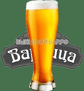 """Пиво от """"Варница"""""""